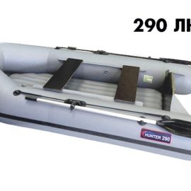 Хантер 290 ЛН